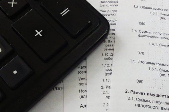 Mau Tahu Berapa Harga Gadai BPKB Mobil? Cek Disini